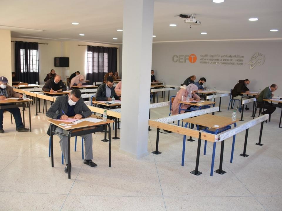 النتائج الكتابية لامتحان الكفاءة المهنية برسم سنة 2020
