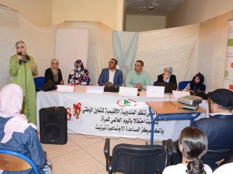 اليوم العالمي للمرأة شاركت جماعة تيزنيت في الندوة التي نظمتها المندوبية الإقليمية للتعاون الوطني يوم الإثنين 09 مارس 2020
