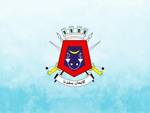 جمعية توادا الخير لادماج دوي الاحتياجيات الخاصة و الأيتام تؤسس فرعها بتيزنيت
